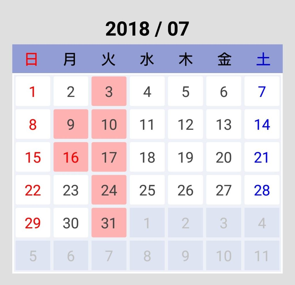 Screenshot_2018-05-09-09-14-