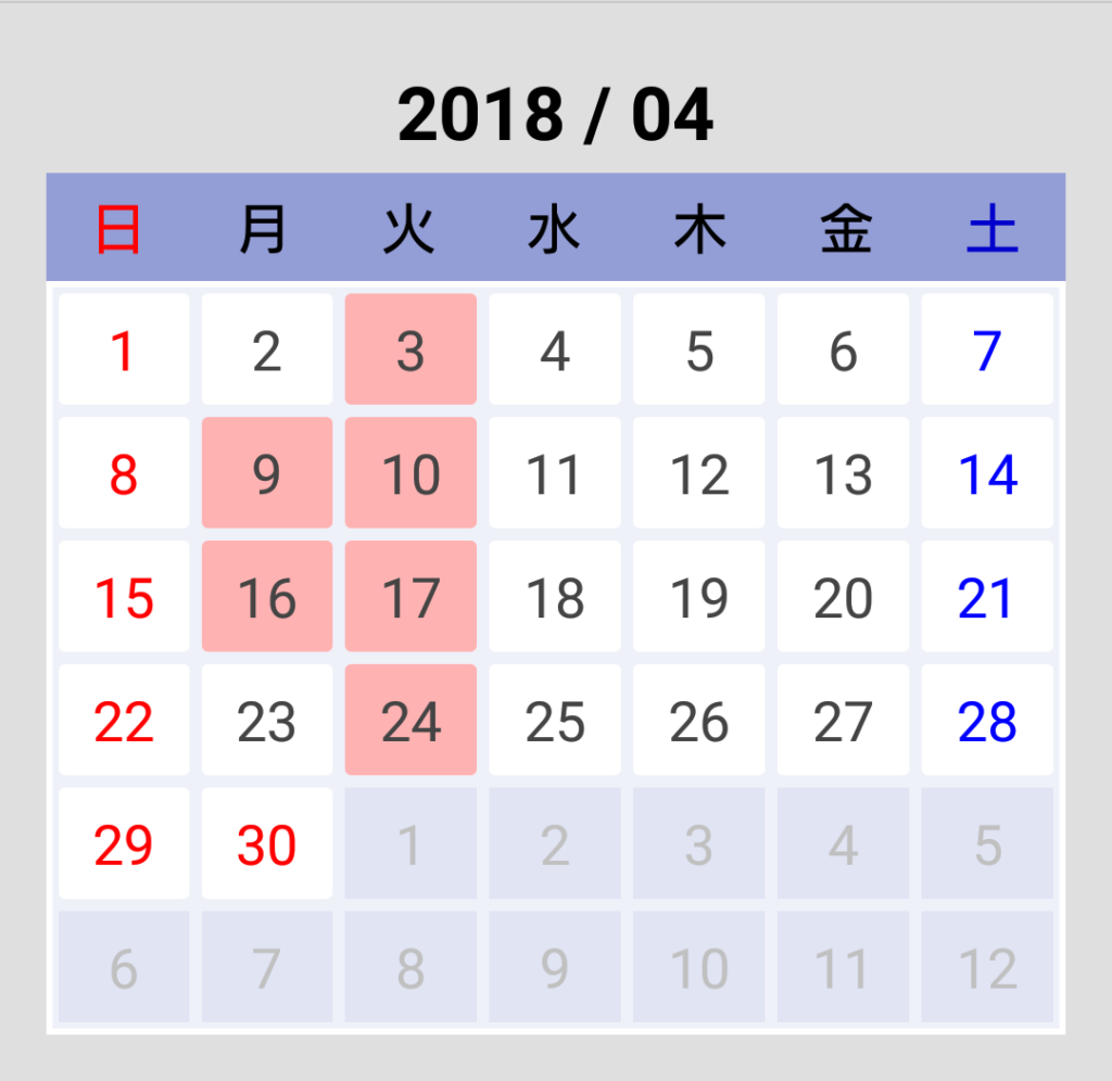 Screenshot_20180201-184624
