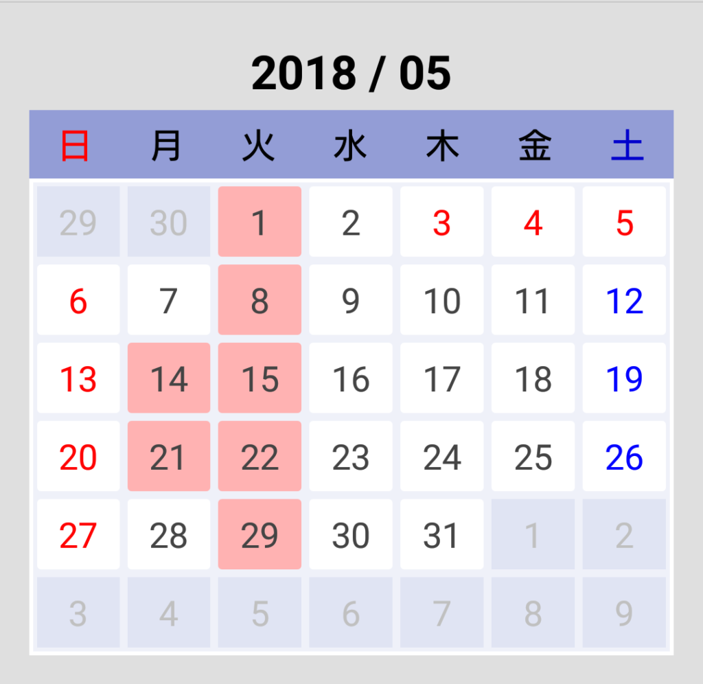 Screenshot_20180321-132326