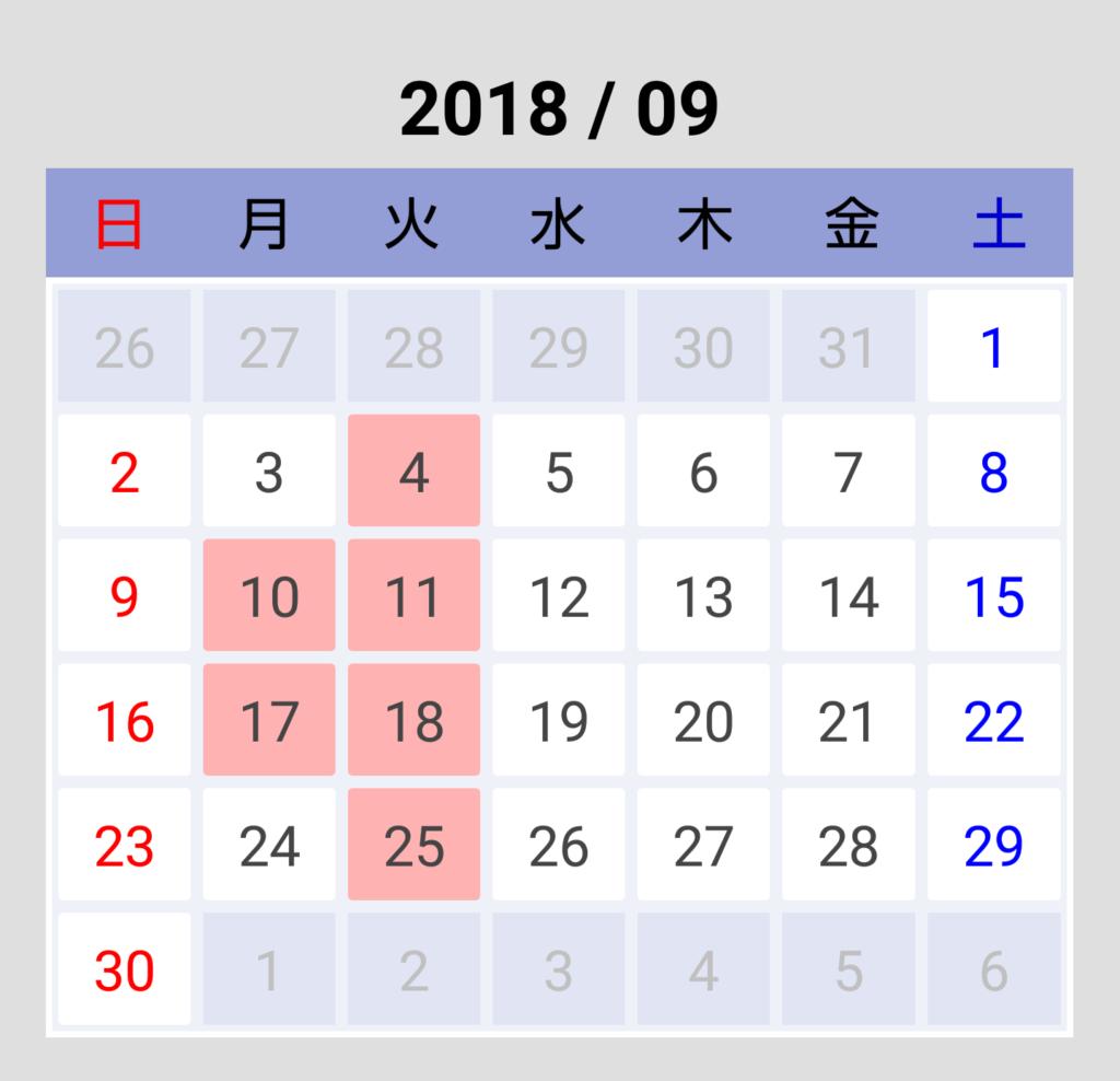 Screenshot_20180715-205731