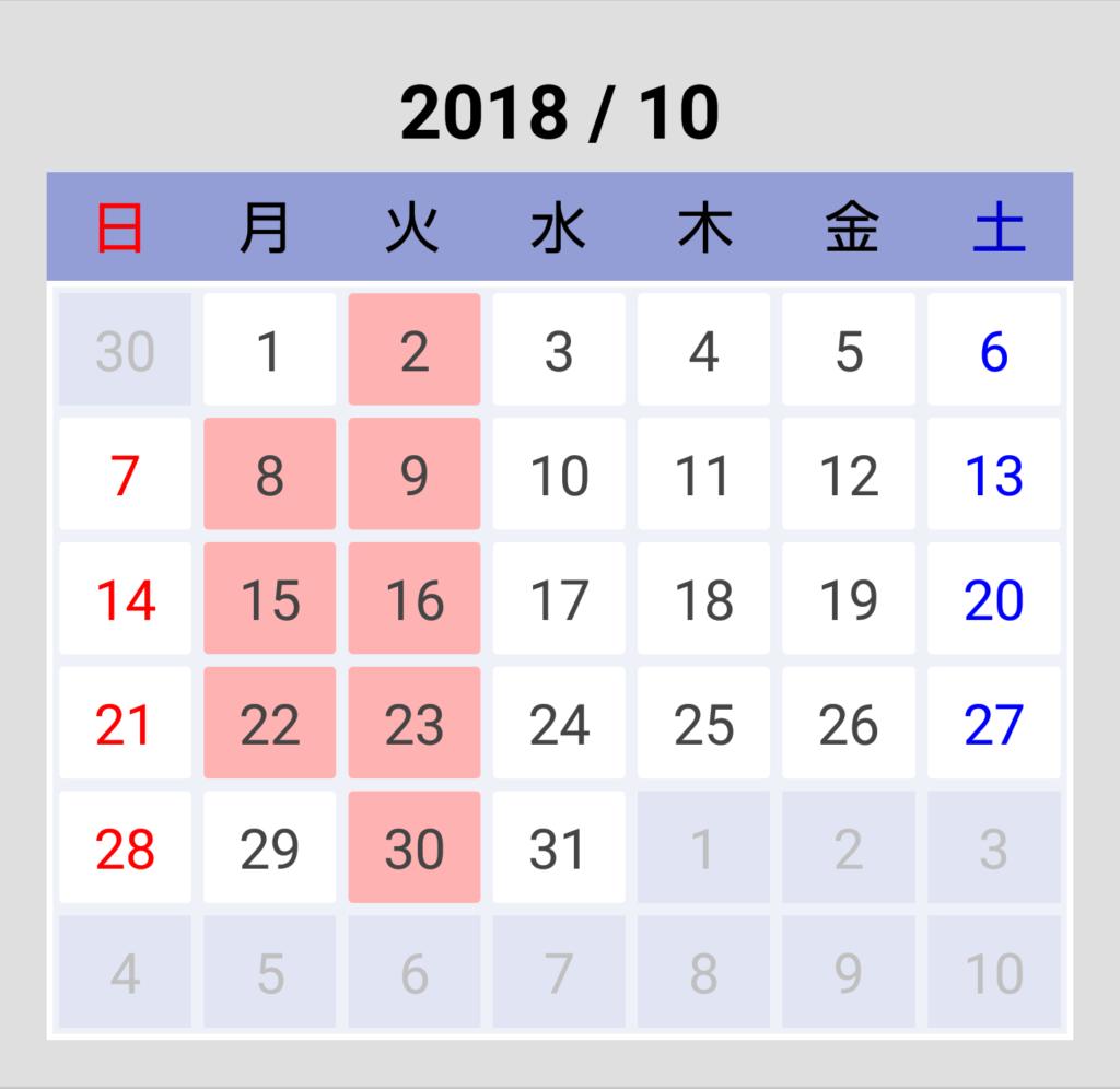 Screenshot_20180827-101654