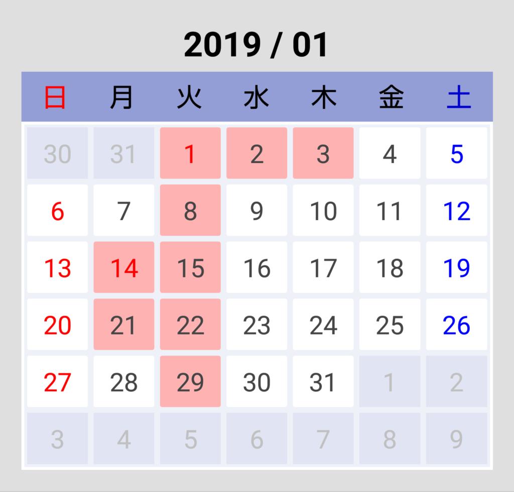 Screenshot_20181130-100059