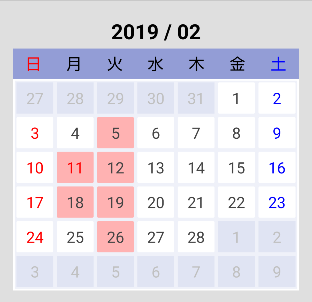 Screenshot_20190105-140230