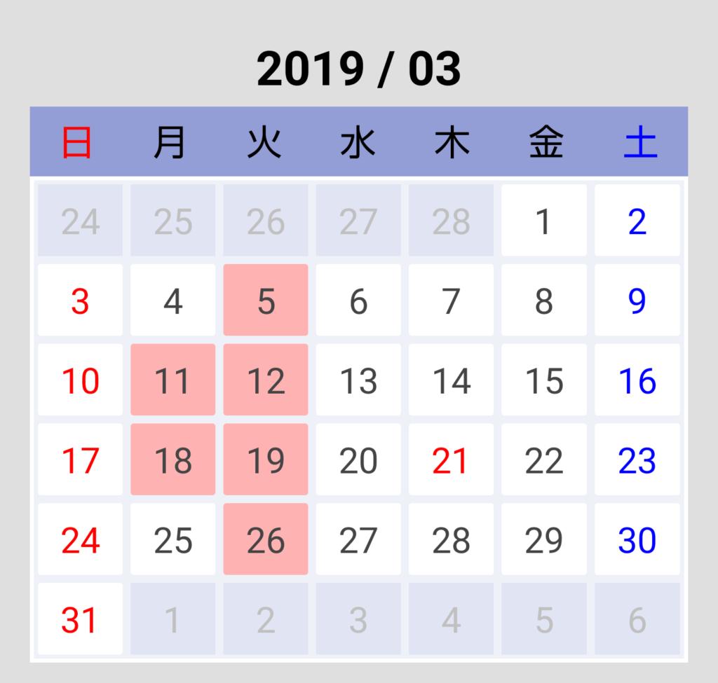 Screenshot_20190105-140244