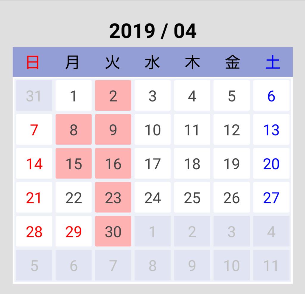 Screenshot_20190223-144516