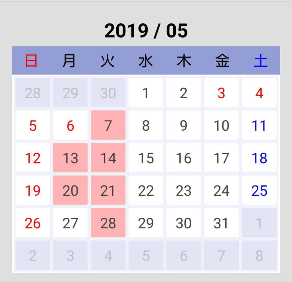 Screenshot_20190223-144626