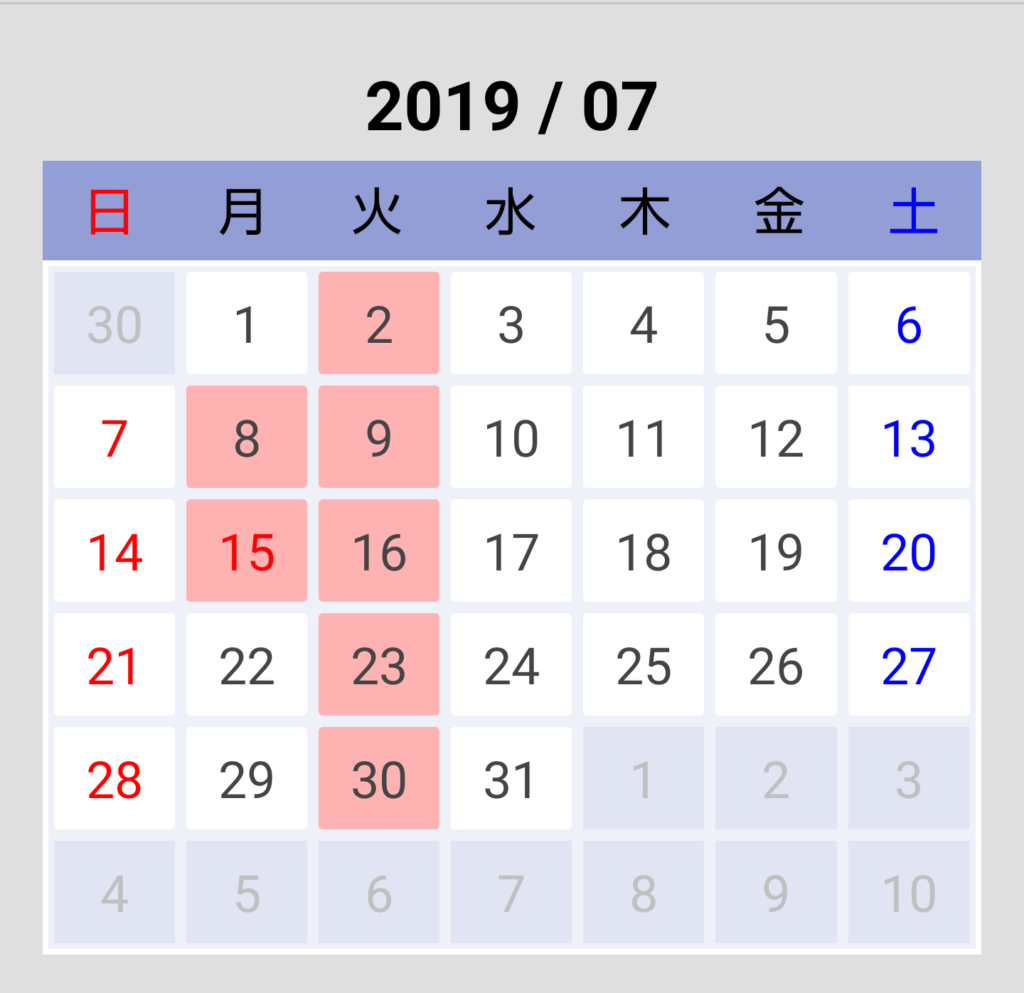 Screenshot_20190411-180304