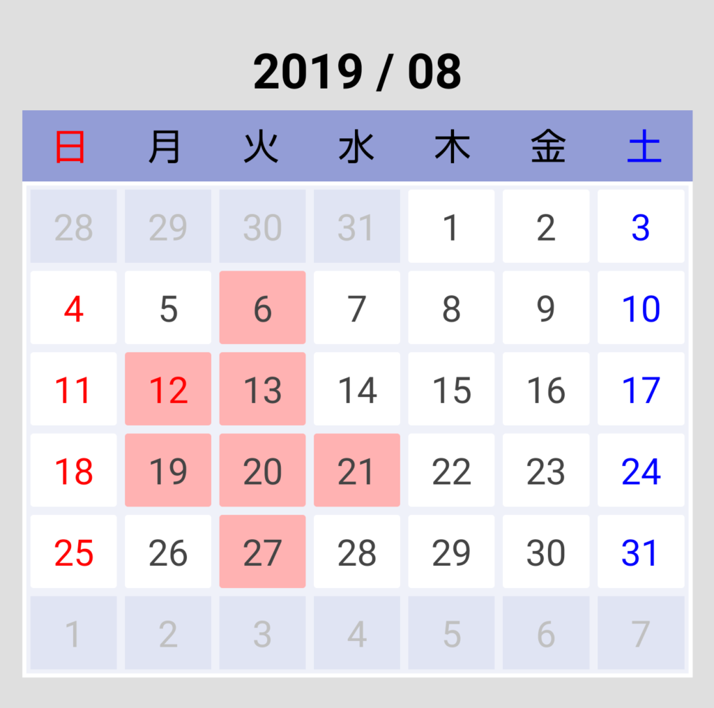 Screenshot_20190628-141027