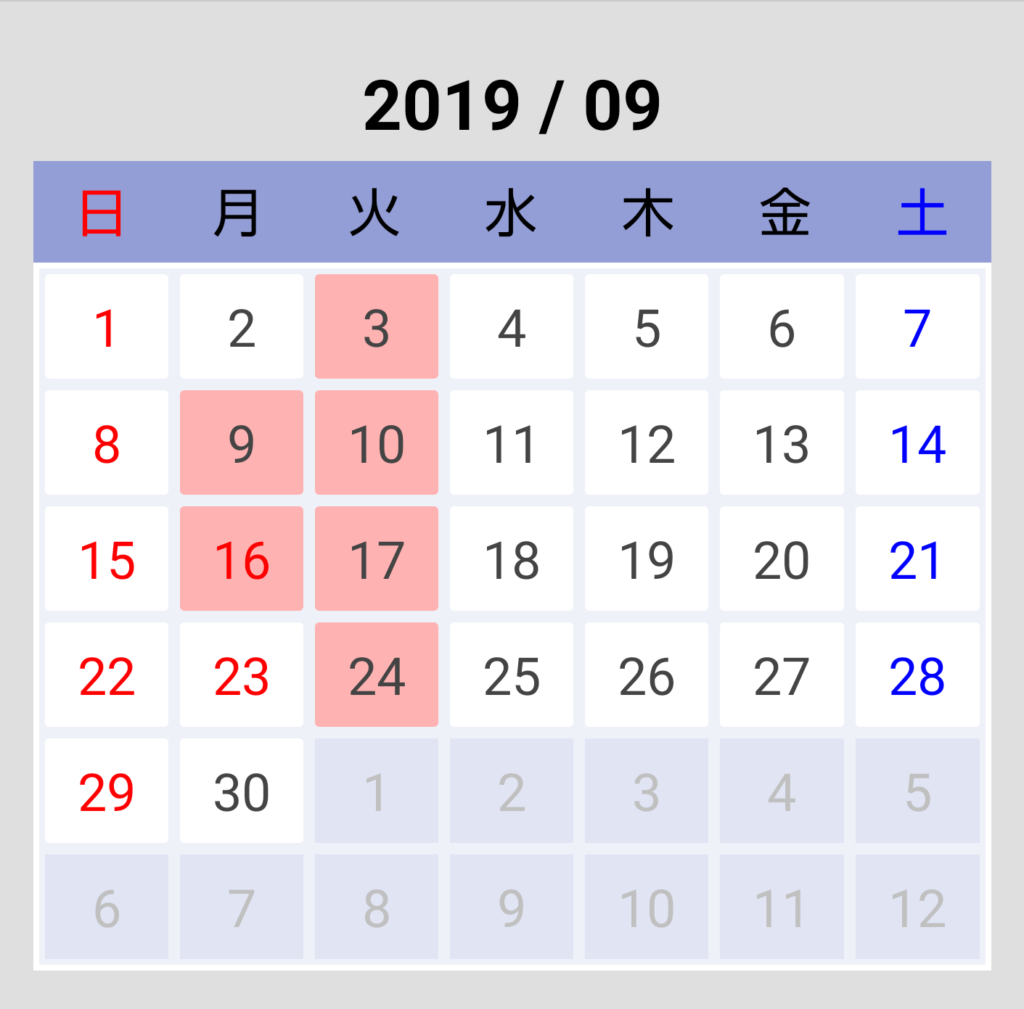 Screenshot_20190628-141125
