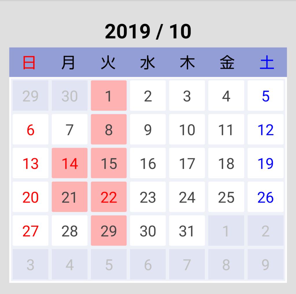 Screenshot_20190822-171240 (4)
