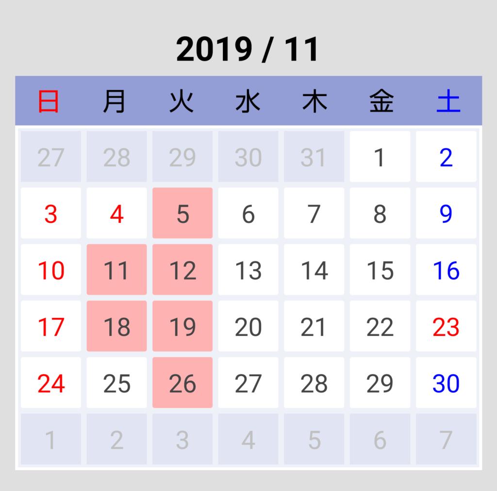 Screenshot_20190822-171424 (2)