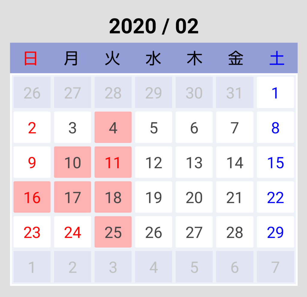 Screenshot_20191229-071500