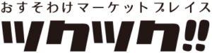 tsuku2-dark (2)