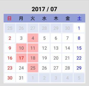 _20170504_074105