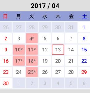 Screenshot_20170413-222212