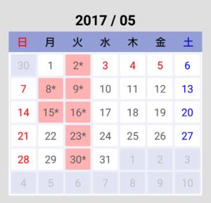 Screenshot_20170413-222218