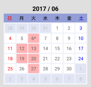 Screenshot_20170413-222400