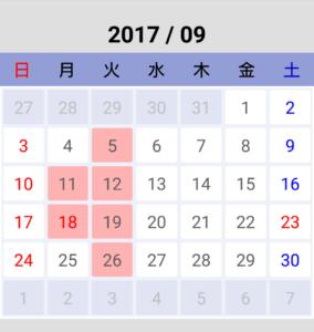 Screenshot_20170705-180014