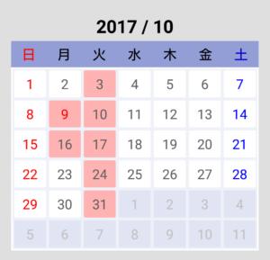 Screenshot_20170803-110116