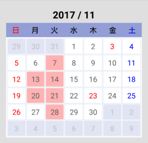 Screenshot_20170803-110222