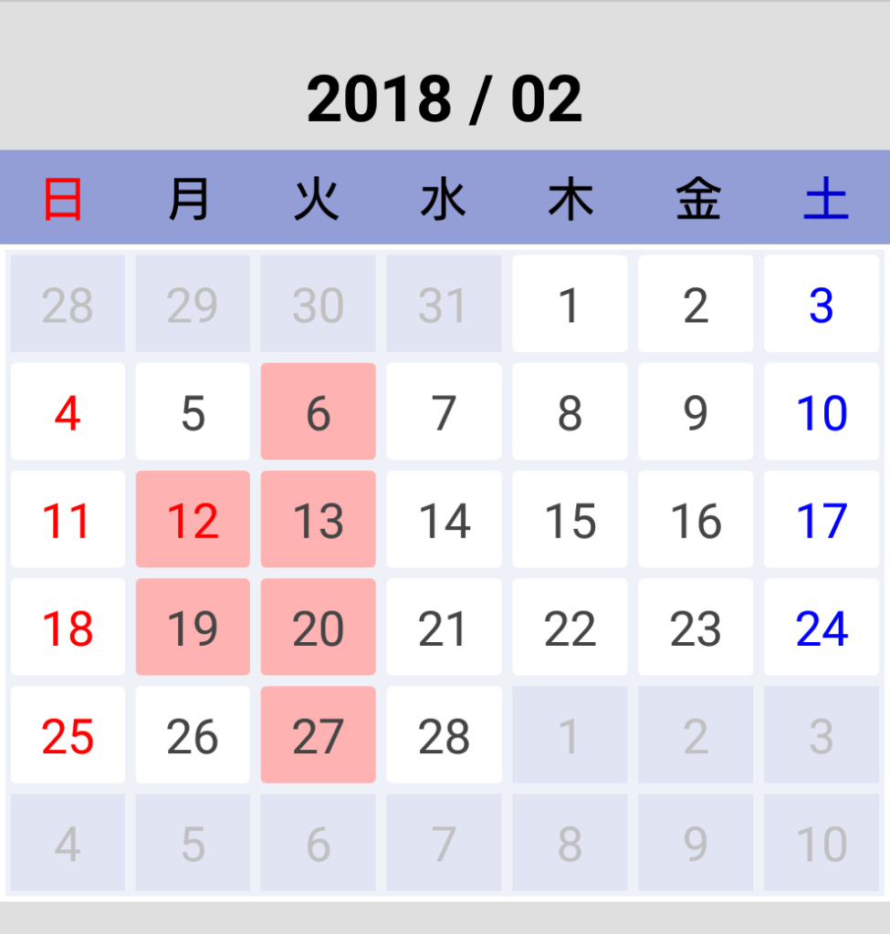Screenshot_20171106-151637
