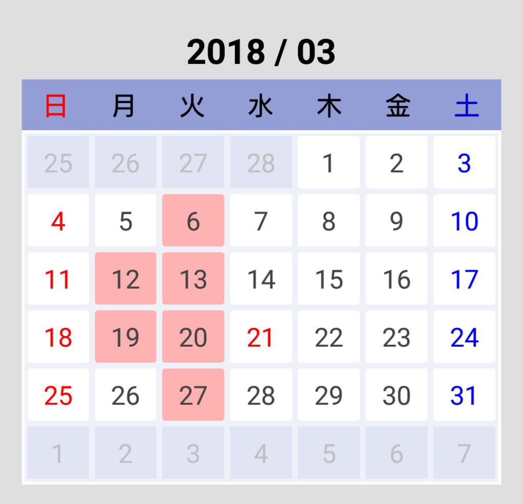 Screenshot_20171106-151724